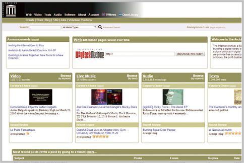 Internet Archiveで削除されたサイトを見る