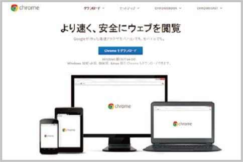 Chrome拡張機能を非公式にパワーアップ