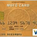 飛行機の遅延補償はクレジットカード