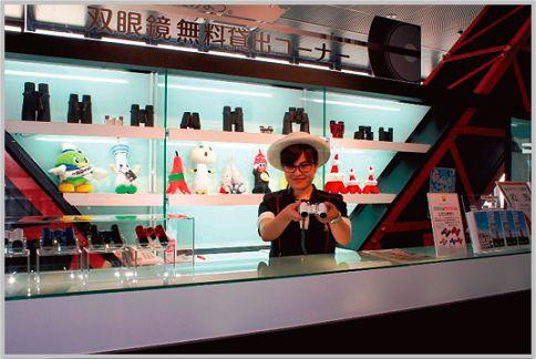 ニコンの双眼鏡を東京タワーで無料レンタル
