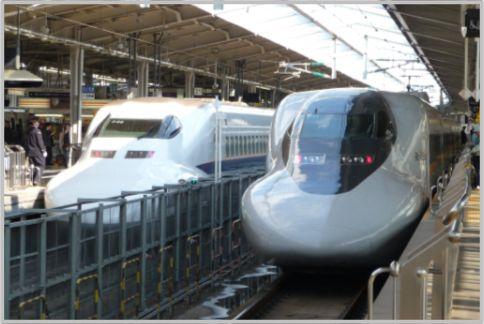 新幹線に安く乗る特定特急料金