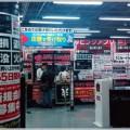 ヨドバシ.comで24時間商品を受け取る