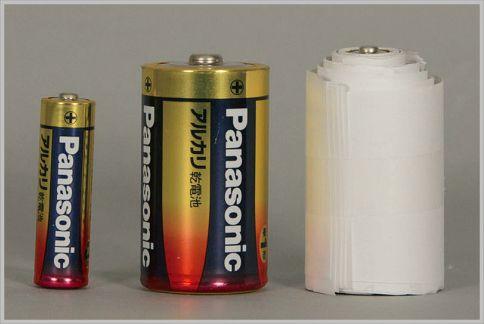 単三電池を単一電池にする