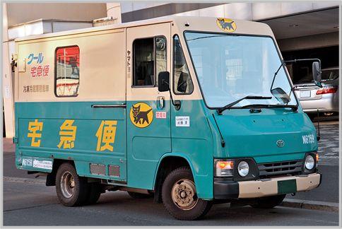 宅急便を集荷で選ぶならヤマト運輸