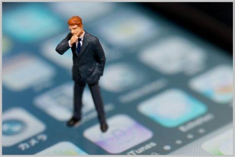 iPhoneの広告を消す方法