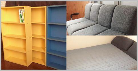 ジモティーで家具が無料