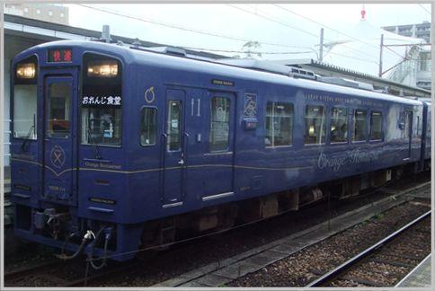 九州旅行におすすめ「旅名人の九州満喫きっぷ」