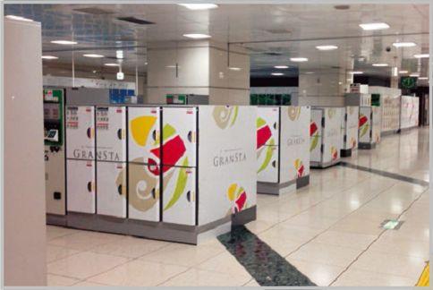 私書箱は東京駅に作ることが可能