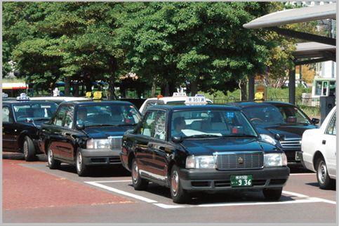 個人タクシーを選ぶ目印