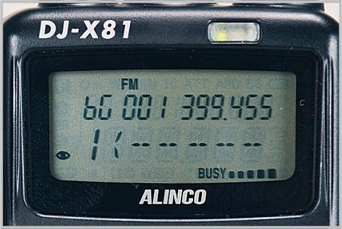 DJ-X81の盗聴器発見機能を使ってみた