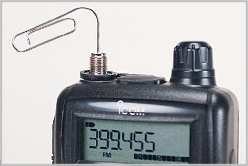 盗聴器発見の最終段階はアンテナ感度を下げる