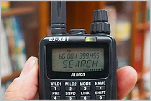 盗聴器の発見方法はハンディ受信機によるスキャン