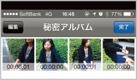 無音カメラの動画版アプリ