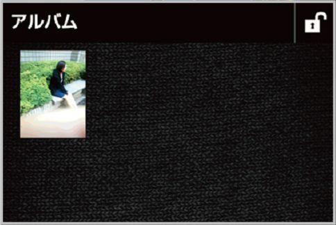無音カメラ「忍アプリ」のアルバム