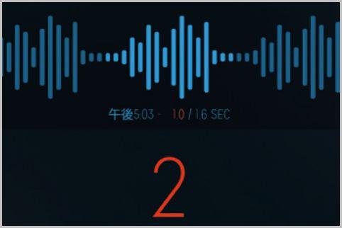 盗聴器にも使える寝言録音アプリ