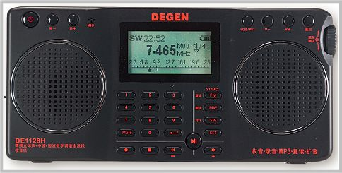 ラジオ録音に電子ブックも搭載した中華ラジオ