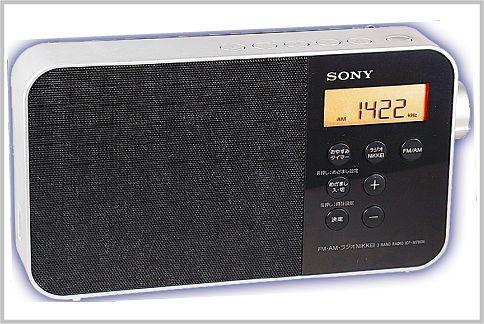 ソニーのラジオ新定番「ICF-M780N」