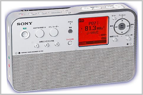 NHKラジオ英会話の録音・再生が便利なICZ-R51