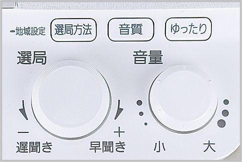 ラジオ録音に最適なRF-DR100のボタン類