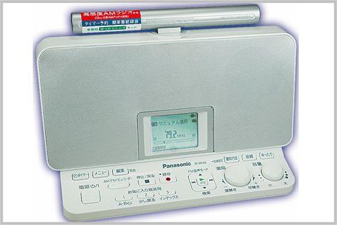 ラジオ録音の予約も簡単にできる「RF-DR100」