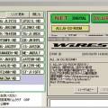 八重洲無線の「WIRES-X」でノード局開設