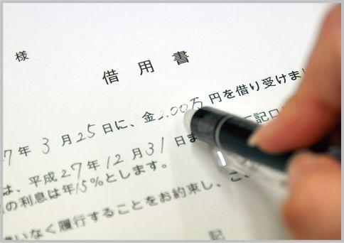 消せるボールペン比較!改ざんに使われるのは?