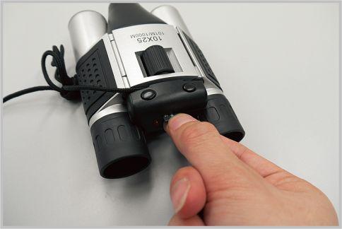 動画撮影に気づかれないデジタル双眼鏡