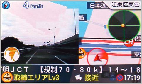 GPSレーダー探知機にはおすすめ機能がいっぱい