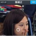 無音カメラはiPhoneならマナーカメラが定番