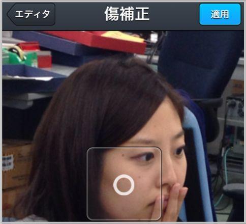 無音カメラはiPhoneならマナーカメラ