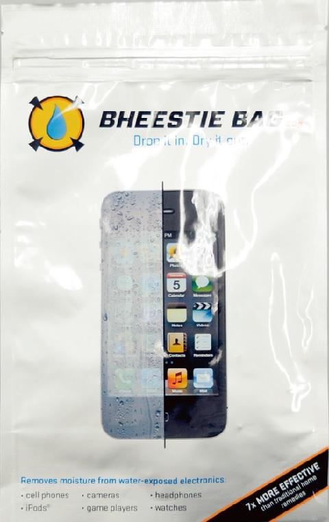 携帯の水没はあきらめる前にBHEESTIE