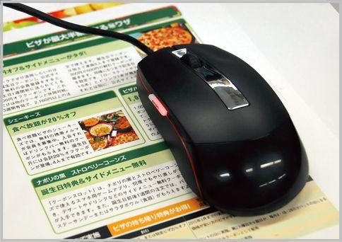 マウス型スキャナが便利
