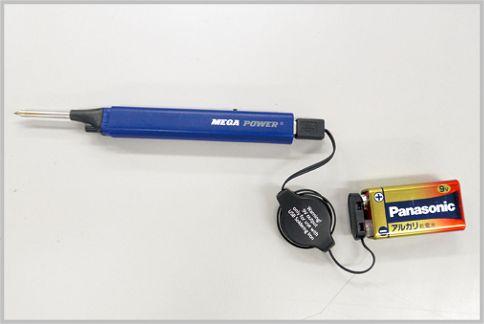 はんだごてを9V電池でポータブルに使う