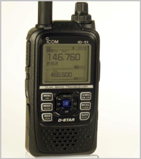 ID-51は魅力の録音機能で留守録サーチができる