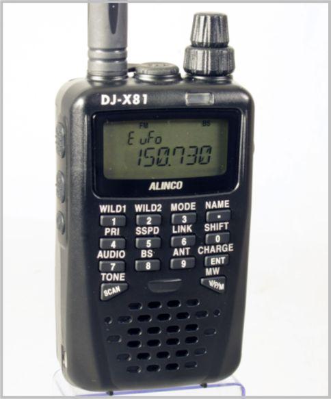 DJ-X81は盗聴発見機能も付いている防災受信機