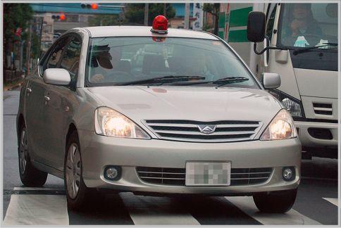 覆面パトカーでもマグネット式赤色灯なら捜査用