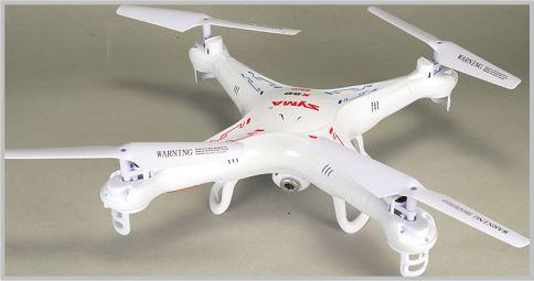 X5C EXPLORERSは1万円以下のエントリーモデル