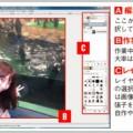 GIMPの使い方は大量のフィルター追加からが基本