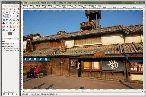 GIMPで写真を合成しておもしろ画像を作成する
