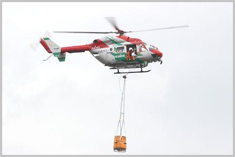 防災訓練の消防防災ヘリが使用する周波数とは
