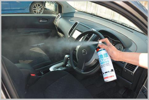 冷却スプレーで炎天下の車内をクールダウン