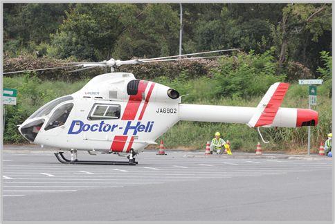 防災訓練に参加する航空機を見逃さない方法とは