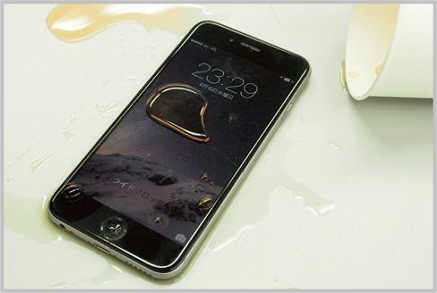 iPhoneを防水仕様に自分で改造する方法