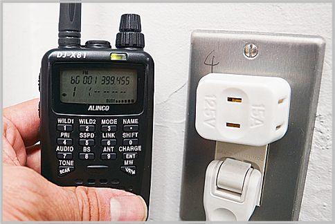 盗聴器の見つけ方がわかるセルフチェック手順