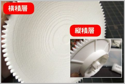 DMM.makeの3Dプリントのネット注文お得ワザ