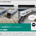 DMM.makeの3Dプリントでフィギュアをネット注文