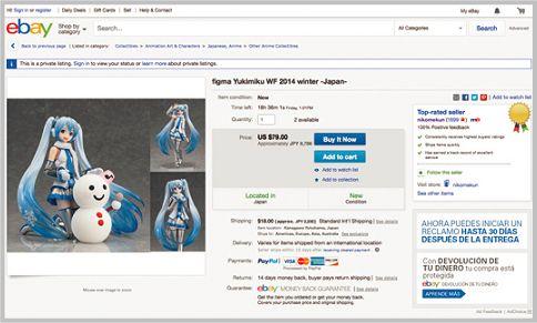 海外オークションで転売するならのeBayが狙い目