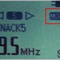 FMラジオの機能でチェックしたい3つのポイント