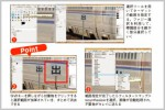 GIMPの使い方の詳しい手順