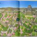 日本大地図は合計5kgになる日本地図の百科事典